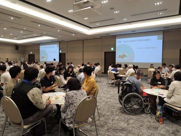 千葉市は市民参加でまちづくりの方向性を検討する