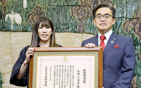 大村秀章・愛知県知事(右)から県民栄誉賞を授与された吉田沙保里さん(13日、名古屋市)=共同