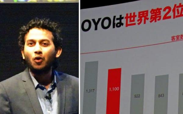 新興国からもITを駆使して急成長する企業が登場している(7月に都内で講演したOYOのリテシュ・アガルワルCEO)