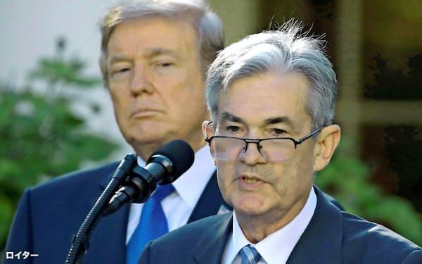 パウエルFRB議長(右)はトランプ大統領からの圧力にさらされる=ロイター