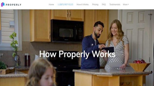 リクルートが出資したカナダのプロパリーのウェブページ