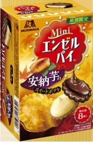 森永製菓が20日に発売する秋向けの商品「ミニエンゼルパイ 安納芋のスイートポテト」