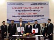 長野県はベトナム政府と覚書を結んだ