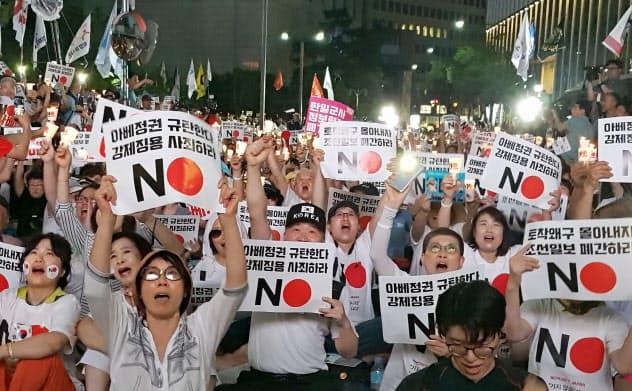 ソウルの日本大使館近くで開かれた反安倍政権デモ