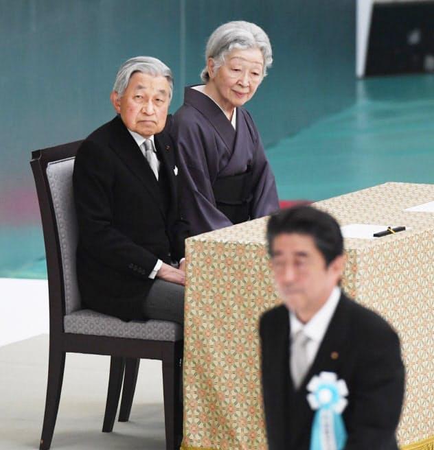 令和初の全国戦没者追悼式で、天皇陛下がどのようなお言葉を述べられるかに関心が集まっている(写真は昨年の追悼式)