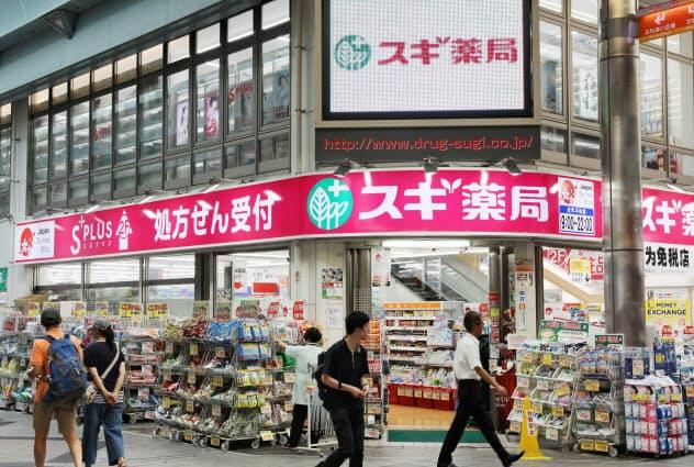 積極出店を続けるスギHD(名古屋市内の店舗)