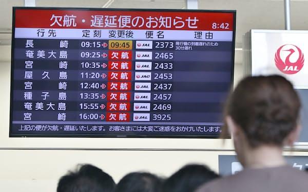 台風の影響による欠航や遅延を示す出発ロビーの表示板(14日、伊丹空港)