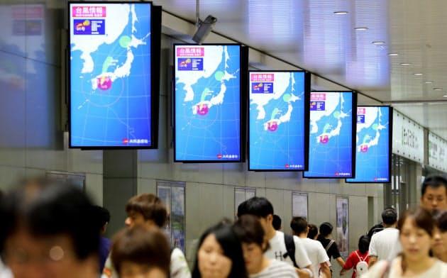 台風10号、西日本直撃
