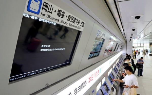 山陽新幹線の運転見合わせを伝える切符売り場のモニター(15日午前、JR新大阪駅)