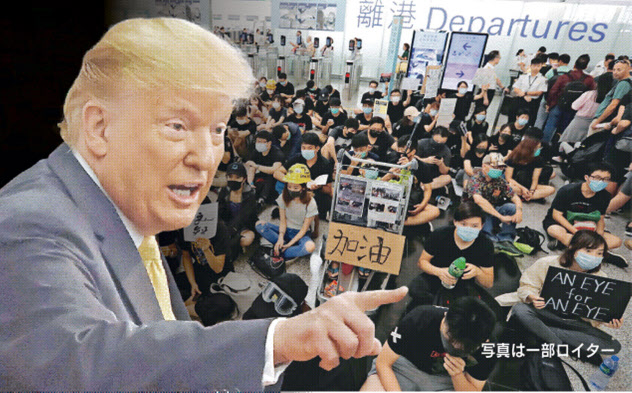 香港デモを巡りトランプ氏は力による中国の介入を重ねてけん制した