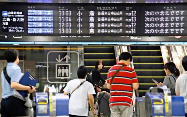 台風10号の影響で、山陽新幹線が小倉までの運行になったことを伝える電光掲示板(15日午前、JR博多駅)