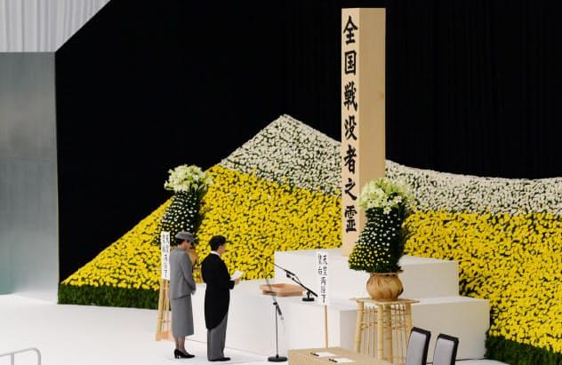 終戦の日 天皇陛下が即位後初めて出席