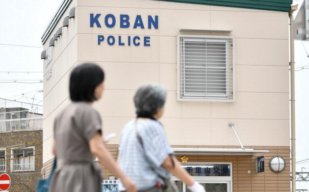 警察官が刺され拳銃が奪われた千里山交番(大阪府吹田市)