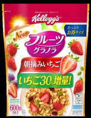 日本ケロッグがいちごを30%増量したグラノラ「フルーツグラノラ 朝摘みいちご」