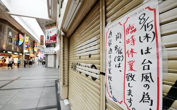 台風10号の影響で商店街では臨時休業する店舗もみられた(15日午前、大阪市中央区)