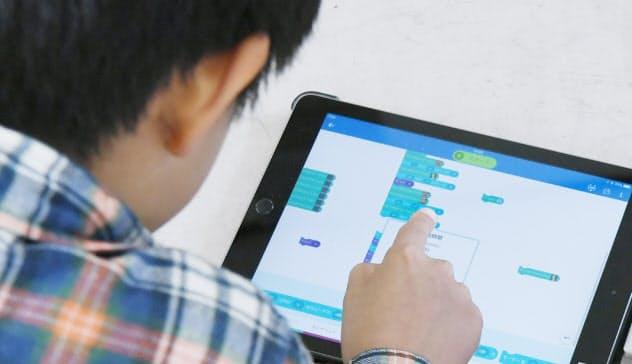 プログラミング教育など人材育成策が急務