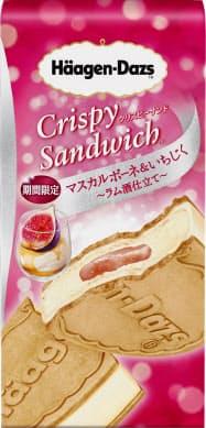 ハーゲンダッツジャパンが10月8日に発売する「クリスピーサンド マスカルポーネ&いちじく―ラム酒仕立て―」