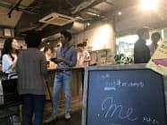 起業家が集うオフィス「ドットミー」を神戸市北区で運営する