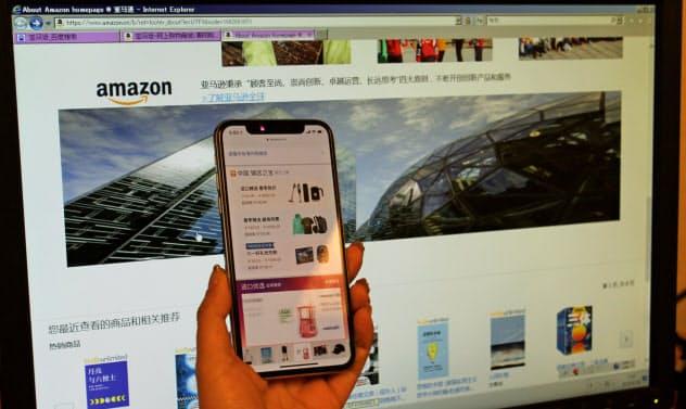 アマゾンは中国のネット通販事業から撤退したばかりだ