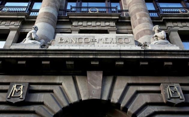 メキシコ銀行(メキシコシティ)=ロイター