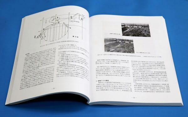 名古屋大研究チームが当時の記録を集約し、まとめた昭和東南海地震の報告書=共同
