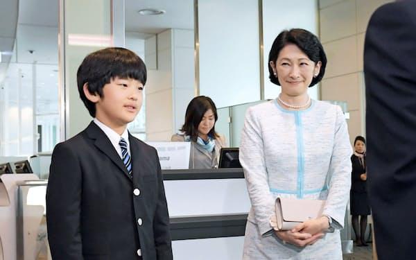ブータンを訪問するため、羽田空港を出発する秋篠宮紀子さまと長男、悠仁さま(16日)=代表撮影