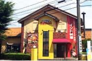 インドカレー店「ホットハウス」の金沢市の店舗