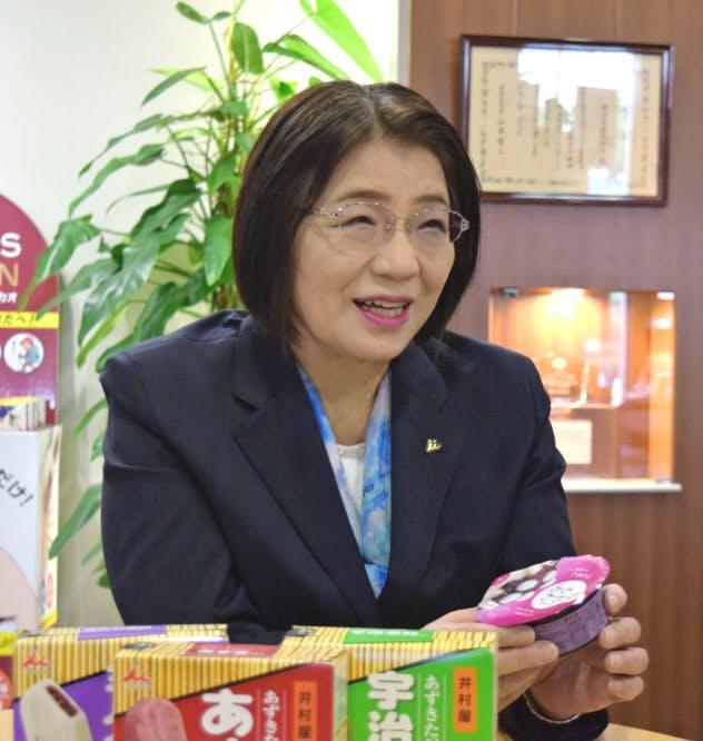 井村屋グループの中島伸子社長