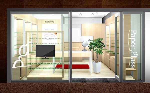 京王プラザホテル(東京・新宿)内にオープンする直営店のイメージ