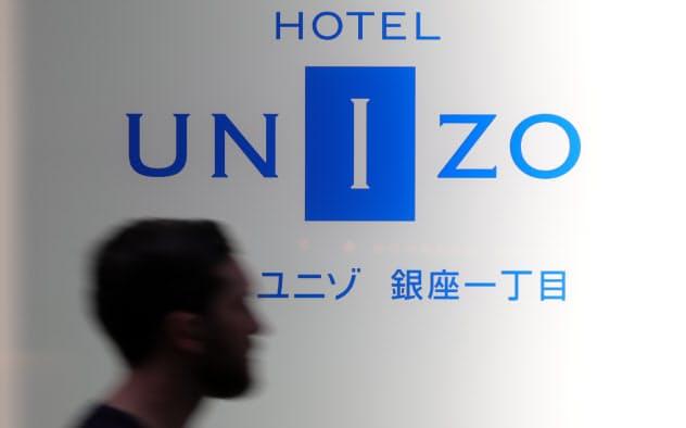 東京都内のホテルユニゾ(16日)