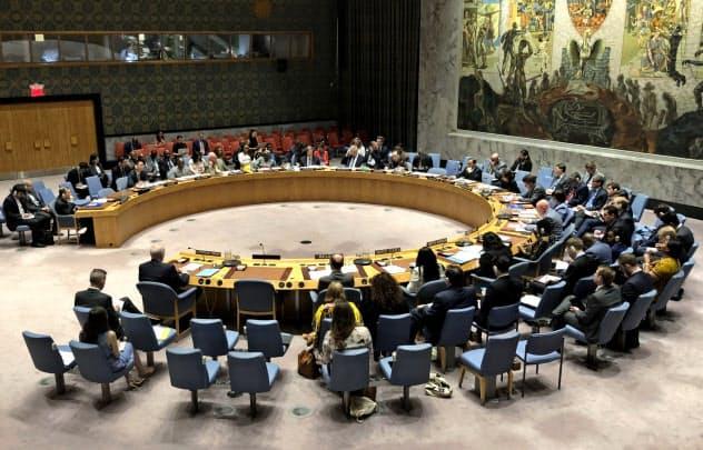 国連の安全保障理事会(ニューヨーク)