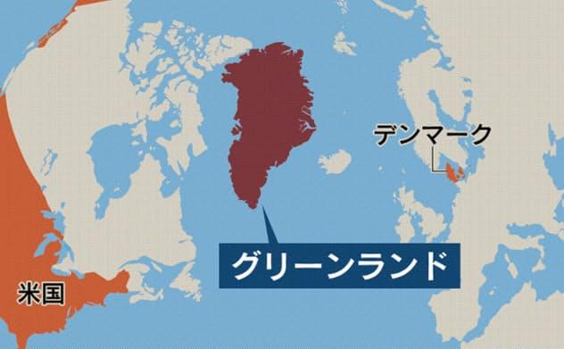 「グリーンランド買いたい」 トランプ氏が関心