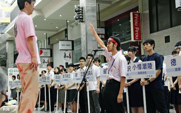 第22回「俳句甲子園」の開会式で、宣誓する私立名古屋高3年原田駿さん(17日午前、松山市)=共同