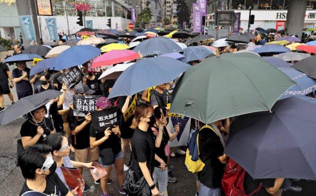香港民主派が抗議集会 主催者「170万人参加」