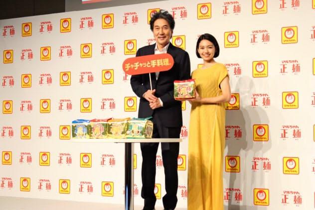 新CM発表会で登壇した俳優の役所広司さんと二階堂ふみさん(19日、東京都港区)