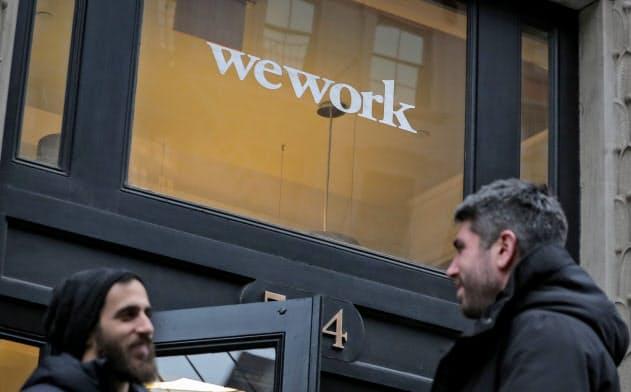 ニューヨークにある「ウィーワーク」のシェアオフィス=ロイター