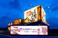 時間ごとに表示する広告を変え集客につなげる(浜松市)
