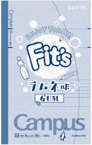 ロッテが販売する「フィッツ キャンパスノート〈ラムネ味〉」のパッケージイメージ