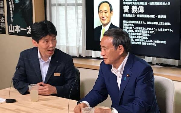 山本知事のネット番組に菅官房長官が出演した