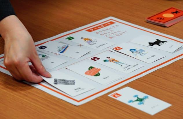 イラストが描かれたカードで遊びながらSDGsを学べる