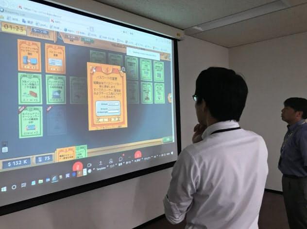 サイバー防衛の演習では、断片的な情報を手掛かりに、短時間で対策を決める必要がある(5月、横浜市金沢区のニッパツ本社・横浜工場)
