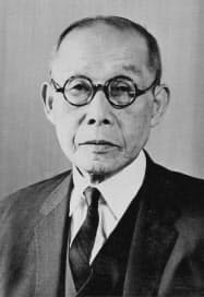 田島道治・初代宮内庁長官