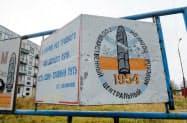 爆発事故が起きたロシア北西部の海軍施設(アルハンゲリスク州ニョノクサ)=ロイター