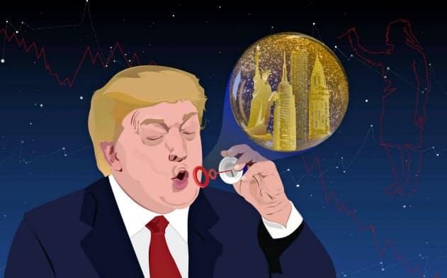 イラスト Efi Chalikopoulou/Financial Times