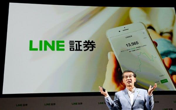 LINE証券について記者会見するLINEフィナンシャルの斉藤哲彦社長(20日、東京都港区)
