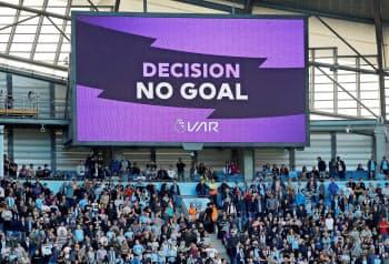 ルヴァン杯ではVARが初めて使用される(写真はイングランド・プレミアリーグでVARの結果を表示するスクリーン)=ロイター