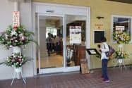 駅直結のパスタ・ワインの店を開業する(横浜市)