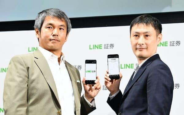 記者会見するLINE証券共同CEOの米永吉和氏(左)と落合紀貴氏(20日、東京都港区)