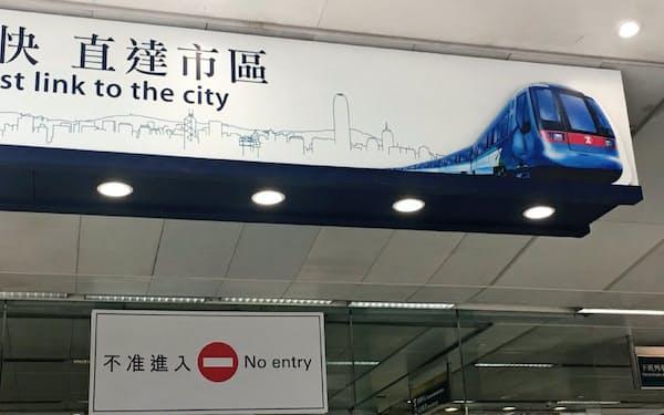 空港と市内を結ぶ列車への入場口は部分的に閉鎖されていた(8月20日、香港国際空港/撮影=小平龍四郎)