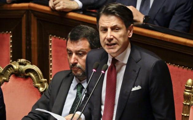 イタリア首相が辞意表明、政権継続困難と判断